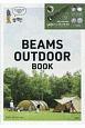 BEAMS OUTDOOR BOOK