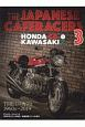 THE JAPANESE CAFERACERS (3)