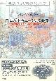 """日本の""""中央ユーラシア""""政策 トゥーラン主義運動とイスラーム政策"""