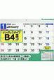 書き込み式シンプルカレンダー リングレスタイプ B4ヨコ [K1] 2020