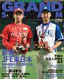 GRAND SLAM アマチュア・ベースボールオフィシャルガイド 2019 社会人野球の総合情報誌(54)