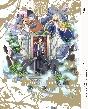 ソードアート・オンライン アリシゼーション War of Underworld 8