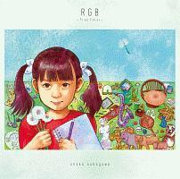中川翔子 feat.みきとP『RGB ~True Color~』
