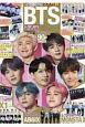 K-POP BOYS BEST COLLECTION BTS Glory (6)
