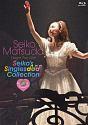 "Pre 40th Anniversary Seiko Matsuda Concert Tour 2019 ""Seiko's Singles Collection""(通常盤)"