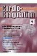 Cardio-Coagulation 6-3 2019.9 循環器における抗凝固療法