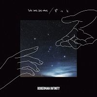 DOBERMAN INFINITY『We are the one/ずっと』