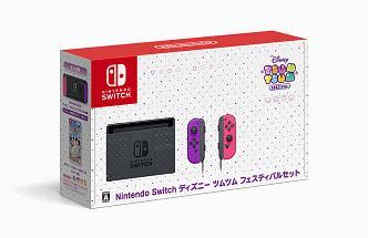 Nintendo Switch ディズニー ツムツム フェスティバルセット(HADSKCAEB)