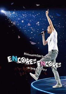 Kazumasa Oda Tour 2019 ENCORE!! ENCORE!! in さいたまスーパーアリーナ