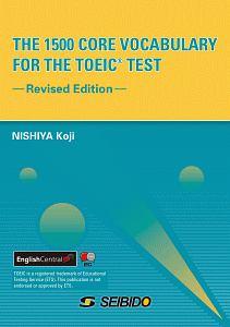 学校語彙で学ぶ TOEIC テスト 単語集<改訂新版>