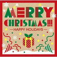 ブライアン・マックナイト『メリー・クリスマス!!! ハッピー・ホリデー』
