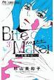 Bite Maker-王様のΩ- (3)