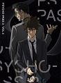 PSYCHO-PASS サイコパス 3 Vol.4