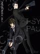 PSYCHO-PASS サイコパス 3 Vol.1
