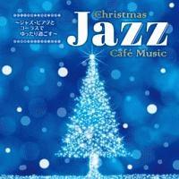 ~ジャズ・ピアノとコーラスでゆったり過ごす~ Christmas Jazz Cafe Music
