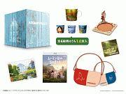 ムーミン谷のなかまたち 豪華版Blu-ray BOX