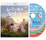 ムーミン谷のなかまたち Blu-ray BOX(通常版)