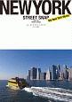 NEW YORK STREET SNAP