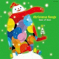 ザ・ベスト クリスマス・ソングス ベスト オブ ベスト