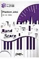 Phantom Joke/UNISON SQUARE GARDEN~TVアニメ「Fate/Grand Order-絶対魔獣戦線バビロニア-」オープニングテーマ