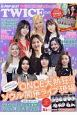 K-POP NEXT TWICE NEWS