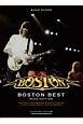 ボストン・ベスト<ワイド版>