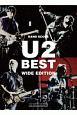 U2・ベスト<ワイド版>