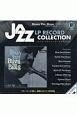 ジャズ・LPレコード・コレクション<全国版> LPレコード付 (81)