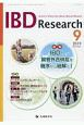 IBD Research 13-3 Journal of Inflammatory B