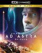 アド・アストラ <4K ULTRA HD+2Dブルーレイ>