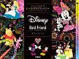 Disney Best Friend ポストカード 大人のためのヒーリングスクラッチアート
