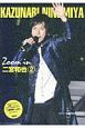 Zoom in 二宮和也 (2)