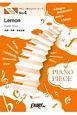 Lemon/米津玄師 やさしく弾けるピアノピース ピアノソロ譜<原調初級版/イ短調版>~TBS金曜ドラマ 『アンナチュラル』主題歌(2018年)