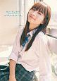 夢 ロン・モンロウ 1st Photo Book