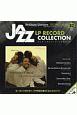 ジャズ・LPレコード・コレクション<全国版> LPレコード付 (82)