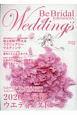 Be Bridal HIROSHIMA Wedding's 2020 (47)