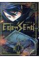 Eden's End (1)