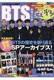 K-POP BEST SELECTION BTS防弾少年団 (2)