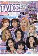 K-POP GIRLS BEST COLLECTION TWICE・POP (6)