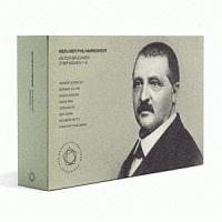 アントン・ブルックナー(1824-1896):交響曲全集