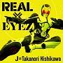 REAL×EYEZ(通常盤)(DVD付)