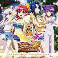 マジカルハロウィン7 Original Soundtrack