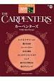 カーペンターズ ベスト・セレクション グレード5~3級 STAGEA アーチスト・シリーズ40