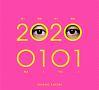 20200101(観る BANG!)(DVD付)