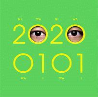 香取慎吾『20200101』