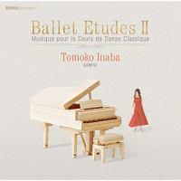 Ballet Etudes II Musique pour le Cours de Danse Classique