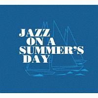 真夏の夜のジャズ~オリジナル・サウンドトラック
