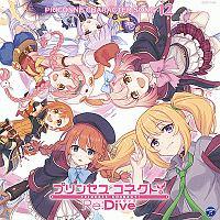 小倉唯『プリンセスコネクト!Re:Dive PRICONNE CHARACTER SONG 12』