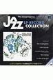 ジャズ・LPレコード・コレクション<全国版> LPレコード付 (83)