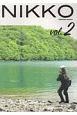 NIKKO FISHING method(2)